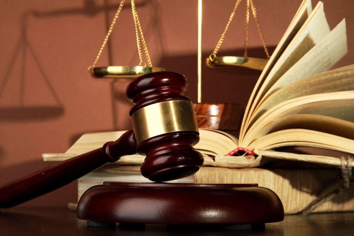 Суд юрист картинки